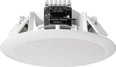 Weatherproof PA ceiling speakers EDL-156
