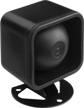 Horn speaker NR-18KS