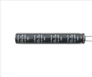 21uF / 450V Lodret elektrolyt kondensator (105°C)