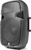 "SPJ-1500A Hi-End Active Speakerbox 15"" - 800W ""B-STOCK"""