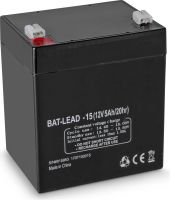 Rechargeable Lead-Acid Battery 12V 5Ah