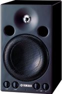 Yamaha MSP3 POWERED MONITOR SPEAKER (H)