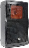 """PD-510A Active PA Speaker 10"""" 300W"""