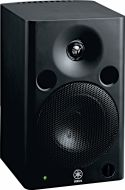 Yamaha MSP5 STUDIO POWERED MONITOR SPEAKER (H)