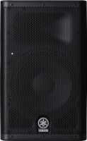 Yamaha DXR8 POWERED SPEAKER (DXR8 //E)