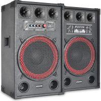 "SPB-12 PA Active Speaker Set 12"""
