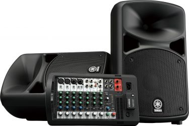 Yamaha STAGEPAS 600BT PORTABLE PA SYSTEM (STAGEPAS 600BT // E)