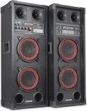 """Aktivt højttalersæt SPB-26 / 2x6.5"""" bas / 2x300W / USB/MP3-afspiller (til ungdomsværelset / hjemmebr"""