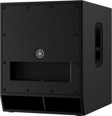 Yamaha DXS15MKII POWERED SPEAKER SYSTEM (DXS15MKII E)