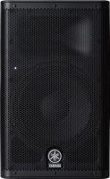 Yamaha DXR8 POWERED SPEAKER (DXR8 //E)