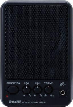 Yamaha MS101III MONITOR SPEAKER (H)