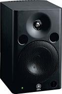 Studie højttalere - aktive, Yamaha MSP5 STUDIO POWERED MONITOR SPEAKER (H)