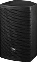 Moulded speakers for stands, Professional PA speaker system, 400 W MAX, 200 W RMS, 8 Ω MOVE-08