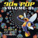 Karaoke, Sunfly Hits 81