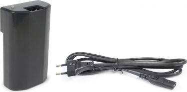 Lithium-ion 12V battery pack with charger