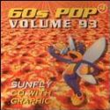 Karaoke, Sunfly Hits 93