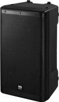 Weatherproof high-performance PA speaker system, 400 W MAX /200 W RMS, 8 Ω PAB-12WP/SW