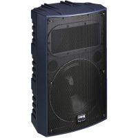 PA-højttaler 500Wmax PAB-512/BL