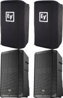 Electro Voice ELX200-12P - Pakkesæt