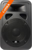 "SkyTec SP1200A Hi-End Active 12inch 600W ""C-STOCK"""