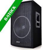 """SL12 Disco-Box 12"""" /300W per piece """"B-STOCK"""""""