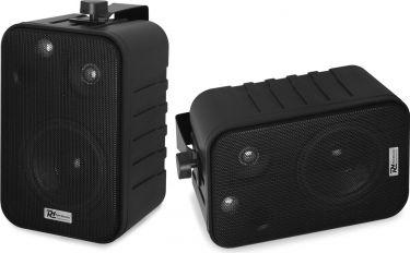 """BV40V Background Speakers Black 4"""" 100V"""