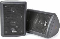 """Kompakt højttalersæt med vægmonteringsbøjle / 8 Ohm / 4"""" bas 75W, sort"""