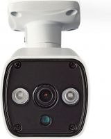 Nedis CCTV Security Camera | Bullet | HD | For use with analogue HD DVR, AHDCBW10WT