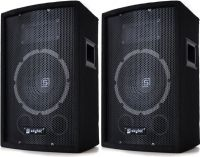 PA Speakerbox 6 inch 150W (2 pcs)