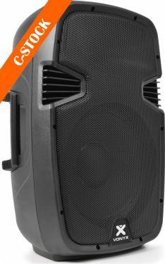 "SPJ-1200A Hi-End Active Speakerbox 12"" - 600W ""C-STOCK"""