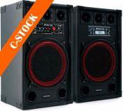 """SPB-12 PA Active Speakerset 12 """"C-STOCK"""""""