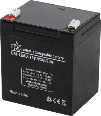 HQ Rechargeable Lead-Acid Battery 12 V 5000 mAh 90 mm x 70 mm x 101 mm, BAT-LEAD-15