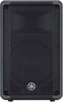 Yamaha CBR10 SPEAKER SYSTEM (CBR10 Y)