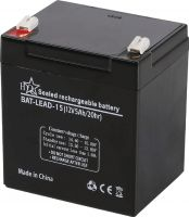 HQ Rechargeable Lead-Acid Battery 12 V 5000 mAh 90 mm x 70 mm x 101 mm, BAT-LEAD-15