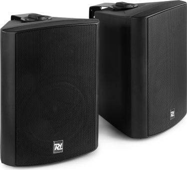 """DS65MB Active Speaker Set with Multimedia Player 6.5"""" 125W Black"""