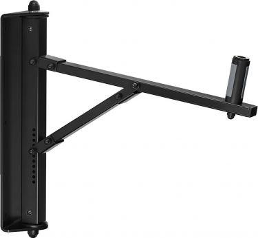 Wall bracket for PA speaker systems KM-24120