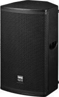 Professional active DSP speaker system with 2-channel amplifier, 600 W MEGA-DSP10
