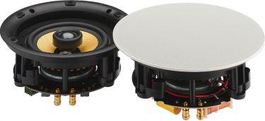 Aktiv indbygningshøjttaler SPE-230BT